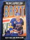 Brett Hull: His own story 1992
